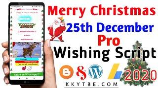 Merry Christmas pro Wishing Script 2020 Free Download | 25th December Whatsapp Wishing Script Free Download, Blogeer Christmas Wishing Script